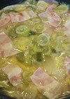 青柚子胡椒味!白菜とベーコン鍋