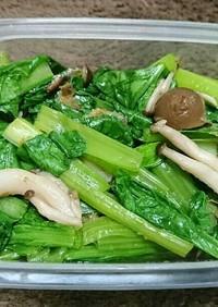 レンジで簡単*小松菜としめじのお浸し