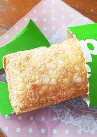 マクドナルドのアップルパイはこう食べる♡