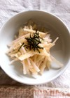 超簡単✨市販のたらこソースで大根の副菜