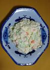 菊芋ポテトサラダ