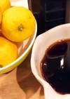 皮を削いだら この冬最後の柚子でポン酢