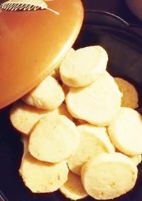 柚子の香りのアイスボックスクッキー