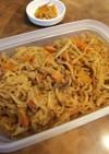常備菜に…舞茸入り切り干し大根の煮物♪ૢ