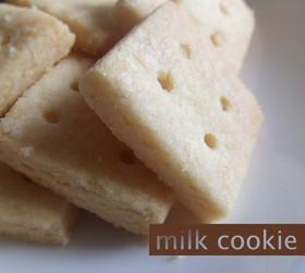 手軽に☆ミルククッキー