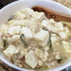 子ども用マーボー豆腐