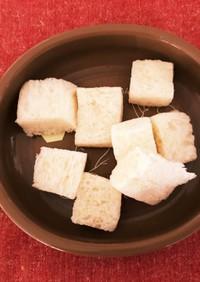 離乳食中期~後期 ふわふわ食パン
