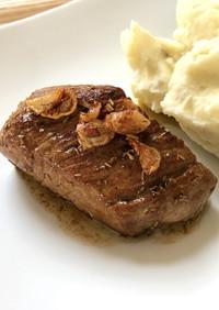 かたまり肉★ローズマリーバターのステーキ
