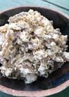 ずいきの白和え(高知県旧東津野村の料理)