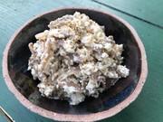 ずいきの白和え(高知県旧東津野村の料理)の写真