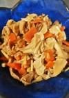 生姜でさっぱり、舞茸混ぜご飯の具(素)。