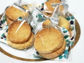 アイスボックスのバタークッキー