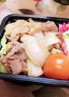 時短☆お弁当に☆☆柔らか豚の生姜焼き