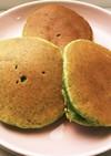 小松菜ほうれん草のミニパンケーキ