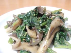 明日葉と舞茸のマヨ粒マスタード炒め