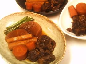 スロークッカーで簡単☆牛肉大根とゴボウ煮
