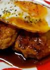 れんこんの鶏つくね照り焼きハンバーグ