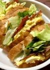 フランスパンサンドイッチ1