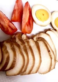 低温調理でしっとり柔らか鶏チャーシュー