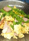 菜の花と卵炒め