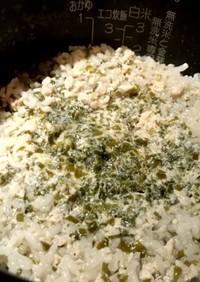 マグロとワカメの炊き込みご飯♡離乳食後期