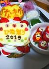 ❤️2019年ひな祭り☺️デザート❤️