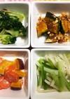 お弁当にも…野菜を茹でて小さなおかず4種
