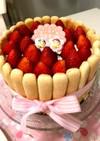 ストロベリームースシャルロットケーキ