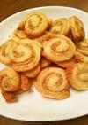 パイ生地で作るすりゴマと和三盆のクッキー