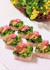 煮蛤、菜の花、桜のお寿司*お花見ひな祭り