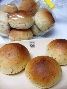 HBバジルパン【乳製品不使用】