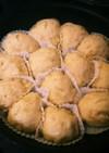 バナナきなこ蒸しパン 離乳食後期