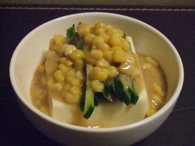 コーンときゅうりの豆腐サラダ