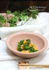 菜の花とたまごのごまマヨサラダ。