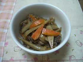 母の味♪牛肉とごぼうの炒め煮