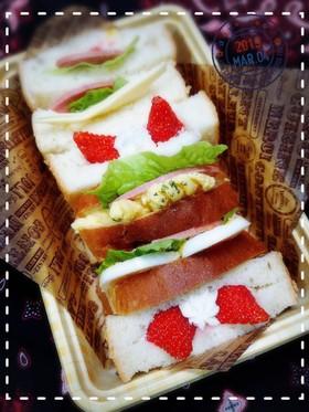 サンドイッチ99