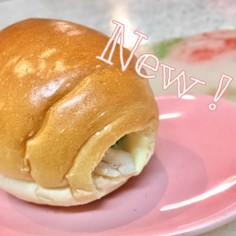 こぼれないサンドイッチ!幼稚園弁当に♡