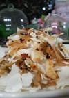 豆豉とザーサイで大根中華風サラダ