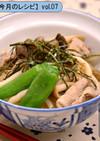 手軽に健康丼◆たっぷりキノコの豚丼