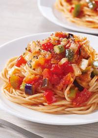 7品目不使用・夏野菜のピリ辛トマトスパ