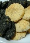 ハチミツおからクッキー(卵と小麦粉無し)