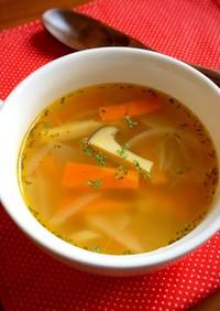 *コンソメ風味の野菜スープ*