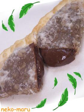 チョコ豆腐入り揚げ餃子
