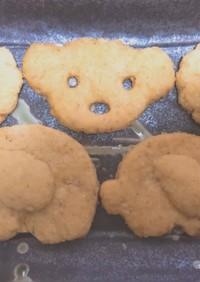 キャラメルコーンで簡単クッキー!