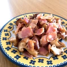 *椎茸とベーコンのバター炒め*