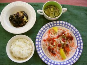 かじきのチリソース(健康食)