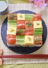 雑穀米 華やか モザイク 寿司