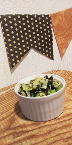 韓国のりとキャベツのサラダ