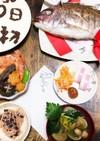 100日祝い!お食い初め手作り!
