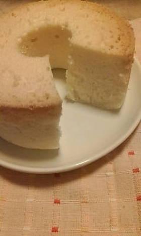 エンゼルフードシフォンケーキ